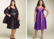 15 Opciones de vestidos de fiesta para gorditas en mercado libre (10)