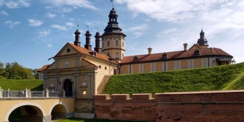 Conjunto arquitectónico, residencial y cultural de la familia Radziwill en Nesvizh