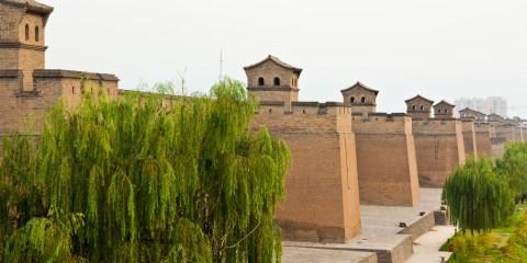 Ciudad vieja de Ping Yao