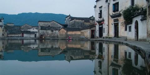 Antiguas aldeas del sur de la provincia de Anhui – Xidi y Hongcun