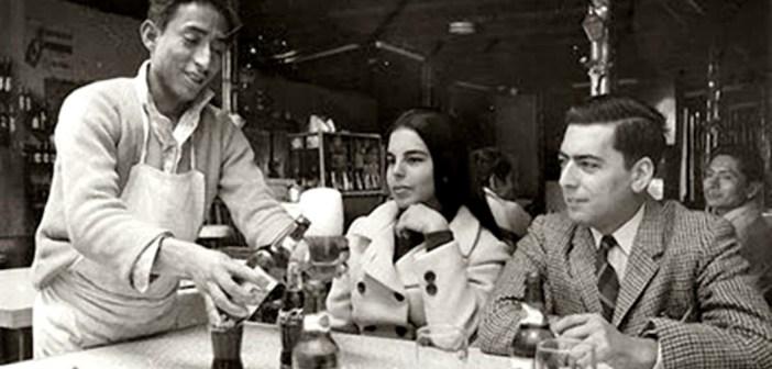 La Lima de Vargas Llosa