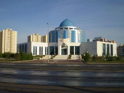 Astana - Centro Presidencial de la Cultura