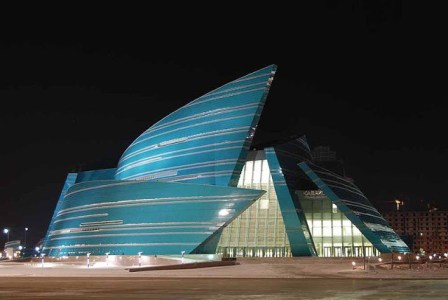 Astana - Sala de Conciertos Central