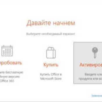 BigRep One8
