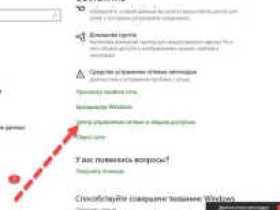 CNC Router Esfero 3D 018_3