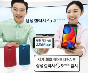 Samsung-Galaxy-S5-LTE-A-official-header
