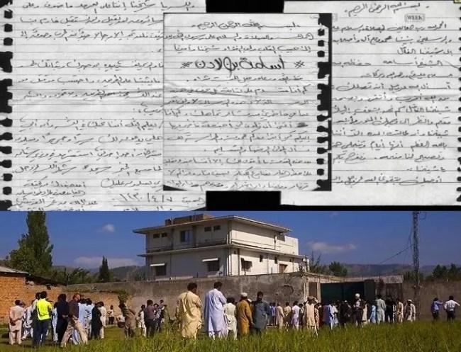 عثروا في المجمع السكني على وثائق بالعشرات مع أقاربه وزوجاته، وأخرى مع أتباع