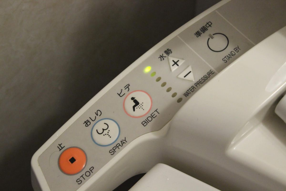 wc japan