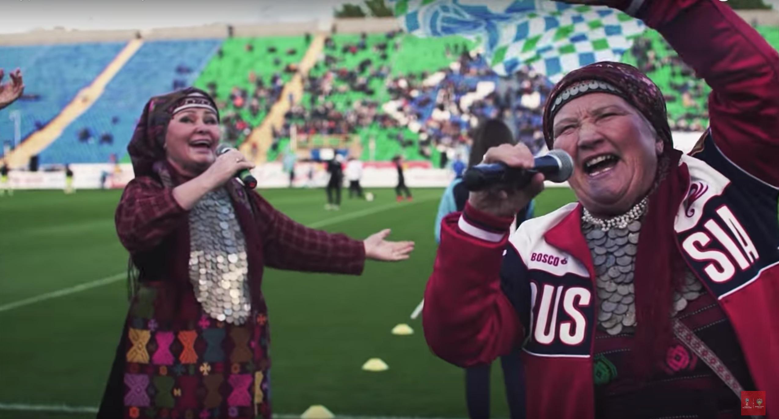 Nicht alle Songs der WM 2018 sind grauenhaft, aber die meisten - Noisey