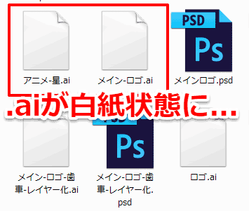 psd_error_002