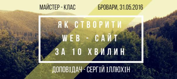 13241316_724273951008558_5310114444123131134_n