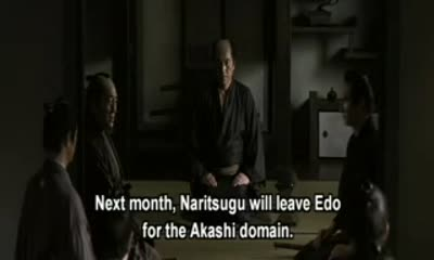 13 Assassins 2010 In Forming Samurai of Mission