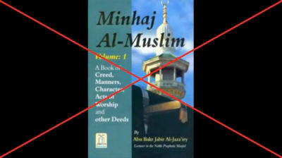 Refutation of Abu Bakr al-Jaza`iri – AlAllaamah Ubayd Ibn Abdullaah al-Jaabiri
