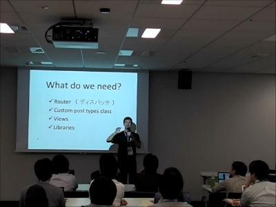 Jeff Madsen: WordPressをMVCフレームワークとして使用する