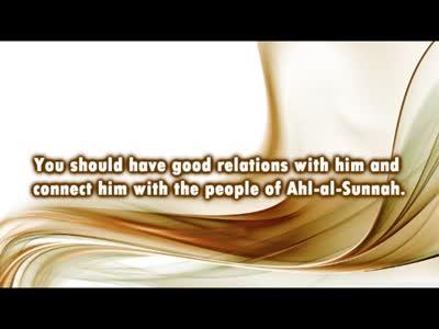Not taking Islam Seriously – Shaykh Ubayd