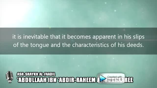 The importance of rectifying one_s character – Shaykh Abdullaah al-Bukhaaree