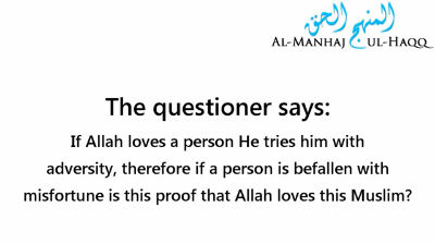 If Allah tests a person does it means He loves him – Shaykh Sulaymaan Ar-Ruhaylee