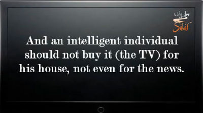 Shaykh Salih al-Uthaymeen on buying a TV
