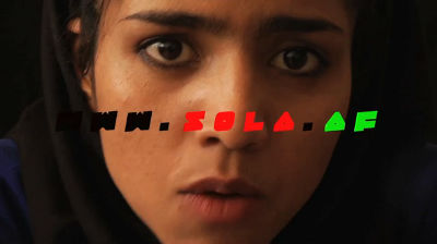 Sonita: Female Category Winners