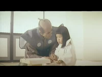 Lone Wolf & Cub We Meet The Wolf_2