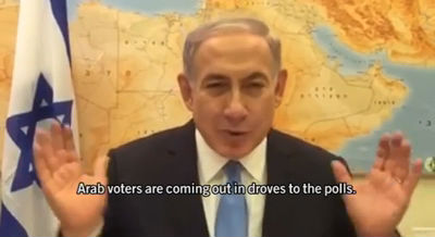 Netanyahu_Facebook_video Arabs_voting_in_droves