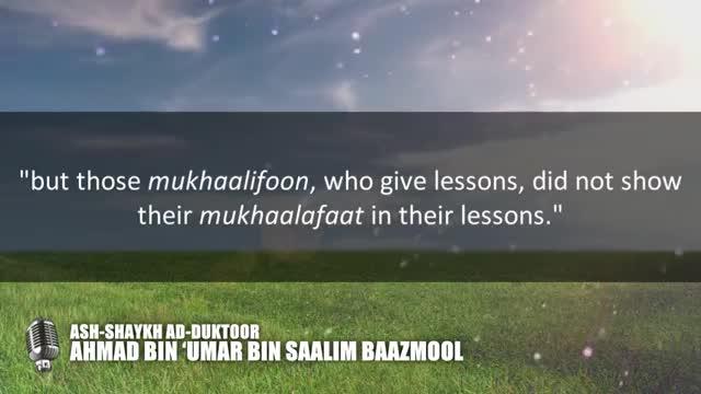 Questions & Answers regarding Manhaj   Shaykh Ahmad Baazmool