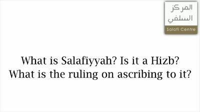 What is Salafiyyah? – Al-'Allâmah Sâlih al-Fawzân