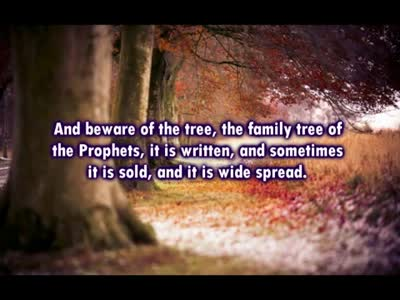 Beware of the Prophets Family Tree – Shaykh Al-Uthaymeen