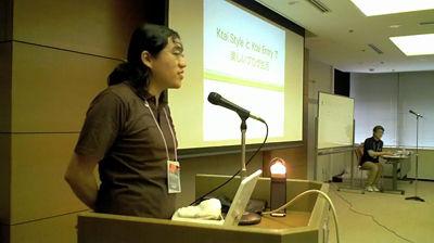 WordCamp Kyoto 2009: Yuriko IKEDA