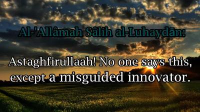 Did the Sahaba Differ in 'Aqīdah  Al-'Allâmah Sâlih al-Luhaydān