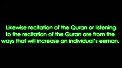 How to strengthen eemaan – Shaykh Saalih Al-Fawzaan