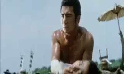 Zatoichi The Fugitive No. 4 Clip 1