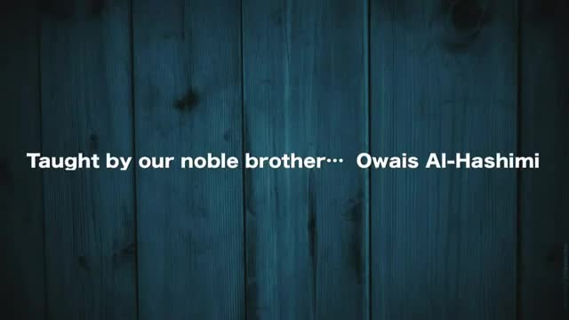 The Educated Muslimah Series – Abu Abdillah Owais Al-Hashimi