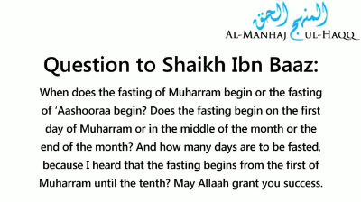 When does the fasting of Muharram begin or the fasting of Aashooraa begin – Shaikh Ibn Baaz