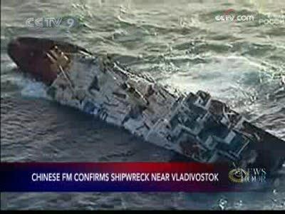 cctv-newstar-shipwreck11