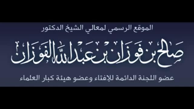 Ruling on Making Takfeer on the One Who Slanders as-Siddiqah Aishah