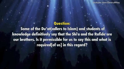 "Refuting those who say: ""The Shia are our brothers"" – Sheikh Salih al-Fawzaan"