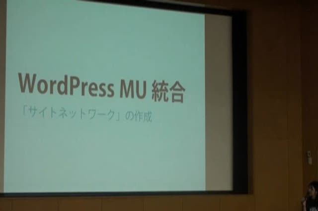 Naoko McCracken (Automattic):  WordPress Today – Case Studies and Version 3.0