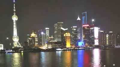 Shanghai Fine China