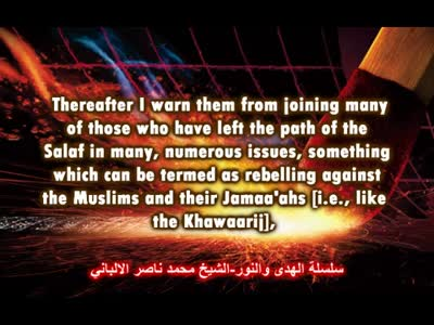 Al-Albaani&#8217;s Advice to Every Muslim on the Face of the Earth