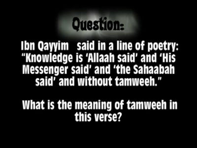 "Shaikh Al-Ghudayaan : Explaining Ibn al Qayyim poetry ""Knowledge is Allaah said…"""