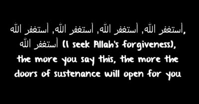 Benefit- Astaghfirullah  – Dr Murtaza bin Baksh
