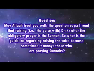 The Sunnahs are to be Prayed after the Dhikr – Shaykh Saalih al – Fawzaan