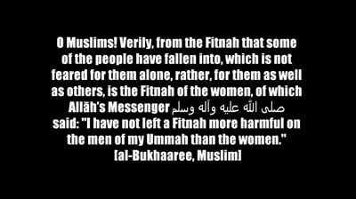 The Fitnah of Women &#8211; Shaykh al-&#8217;Uthaymeen