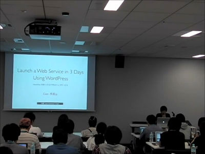 KITE: WordPress を使って3日で作るウェブサービス Case:失恋.jp
