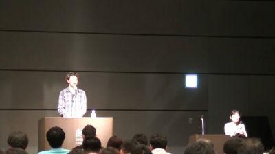 Matt Mullenweg: WordBench Tokyo