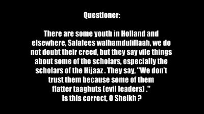 Slandering the Scholars of the Hijaaz – Shaykh al-Albaanee