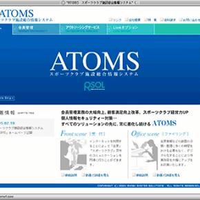 ATOMS スポーツクラブ施設総合情報システム2004