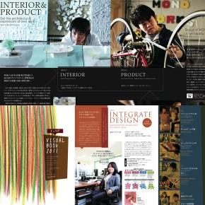 中国デザイン専門学校 イメージブック2011