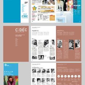 中国デザイン専門学校 学校案内2007年度版